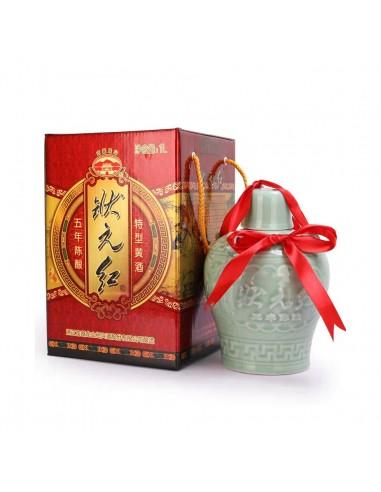 Zhuangyuanhong(Céladon,...